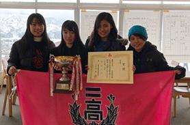 東京都高等学校総合体育大会スキー大会報告