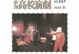 20210128_drama_1
