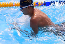 swimming_20210714_movie_thumb